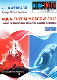 AQUA-THERM MOSCOW 2012